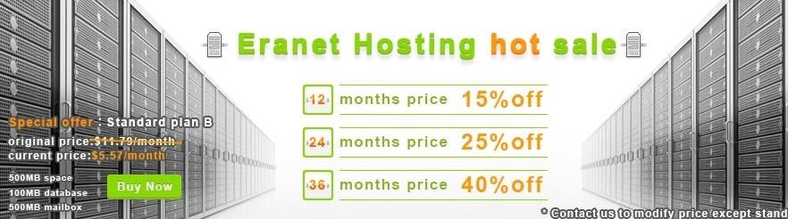 Name:  hosting sale.jpg Views: 55 Size:  69.5 KB